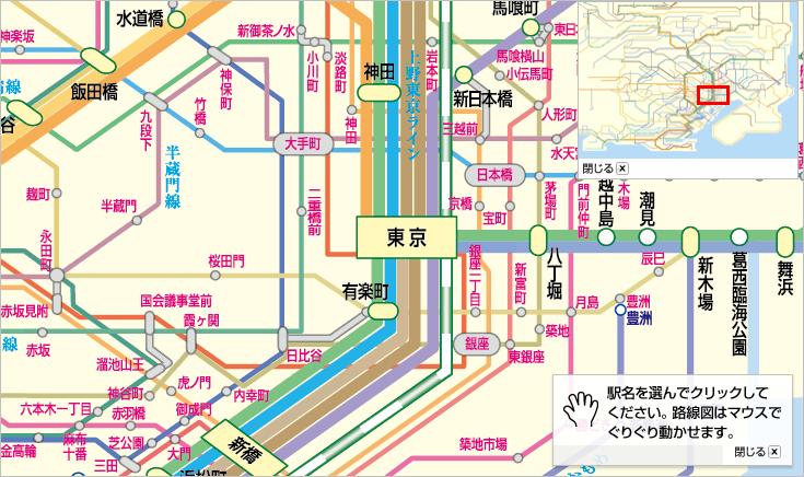 路線図画面